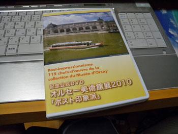shinkoku8.jpg